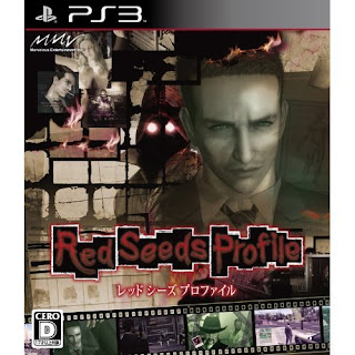 [PS3] Red Seeds Profile [-レッド シーズ プロファイル-] ISO (JPN) Download