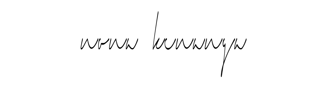 Penulis Melankolis
