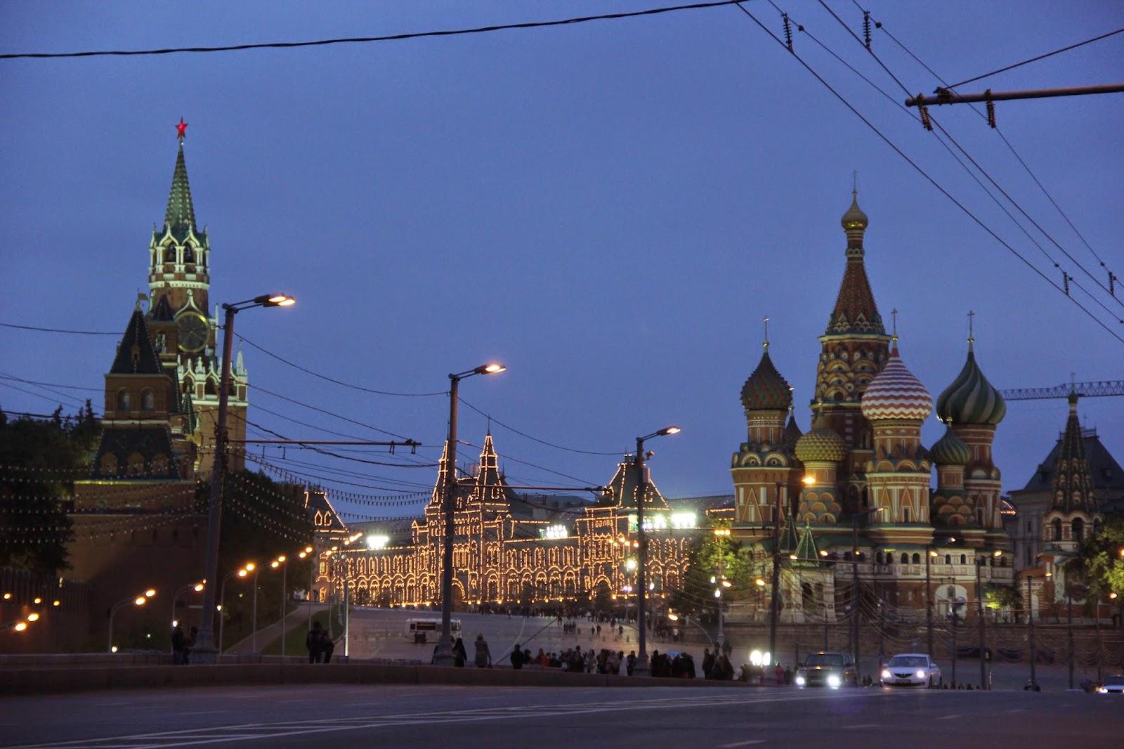 Москва Красавица