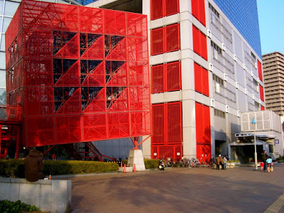 Kansai Telecasting Corporation Near Ogimachi Station Osaka Japan