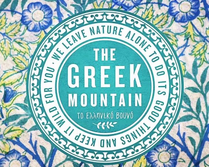 Bestel je Griekse bergthee bij