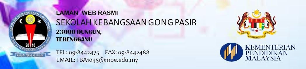Sekolah Kebangsaan Gong Pasir