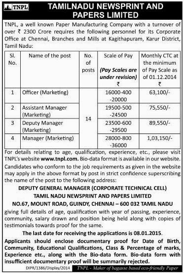 Tamilnadu Newsprints and Papers Ltd (TNPL) Marketing Jobs (www.tngovernmentjobs.in)