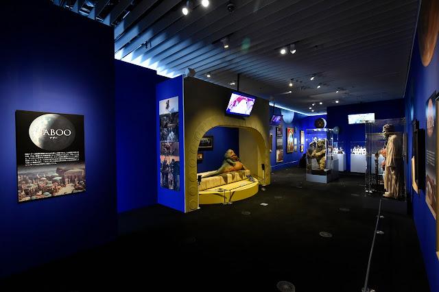 Star Wars Visions Exhibition Tokyo Vision of Galaxy