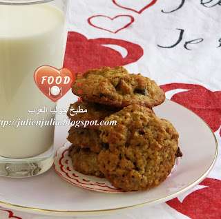 Oatmeal Date Cookies (Energy Booster) كوكيز الشوفان بالتمر - كوكيز الطاقة
