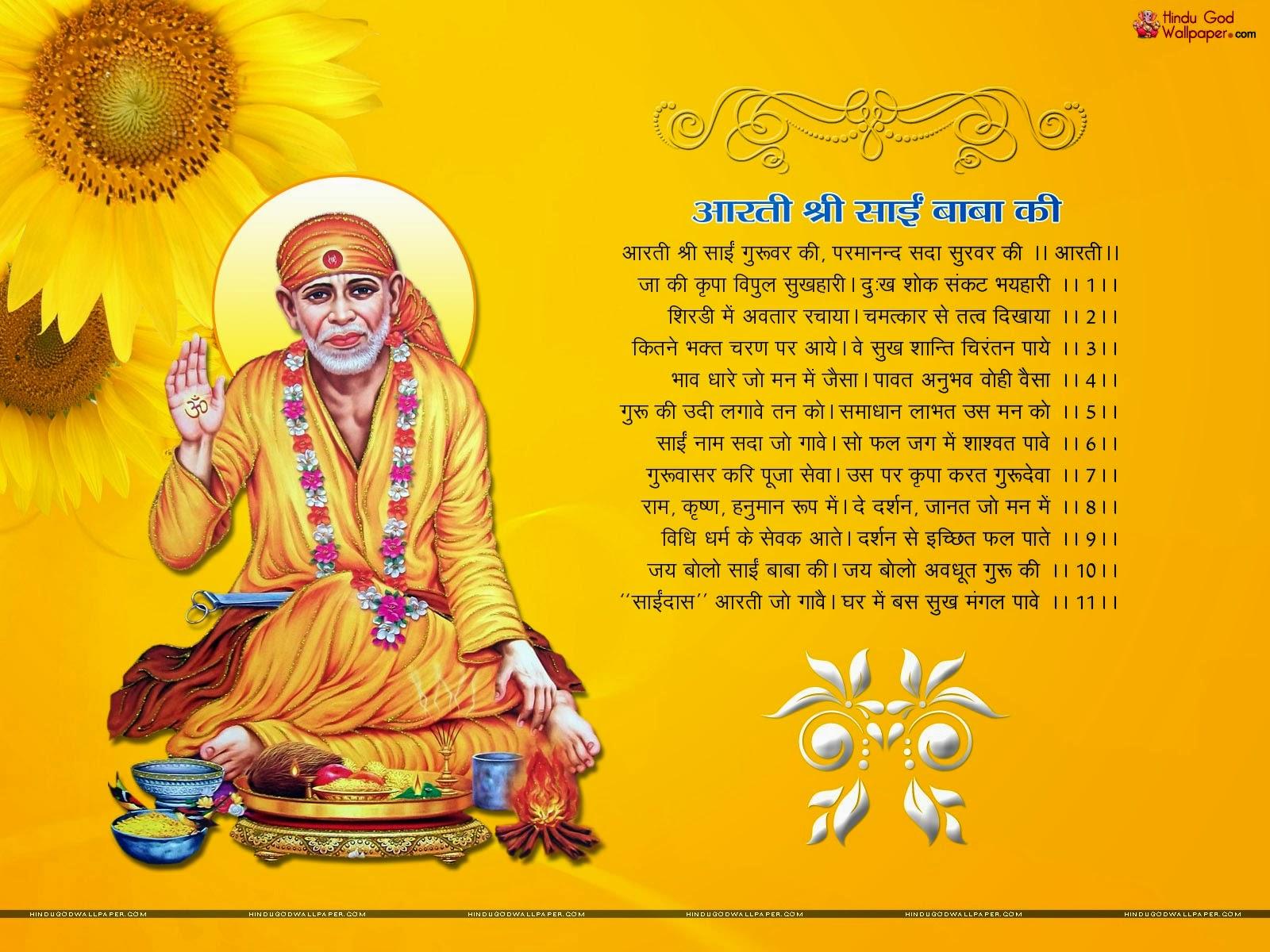 shiva trilogy in gujarati pdf free download