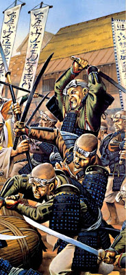 Nippon Army Samurai Artwork