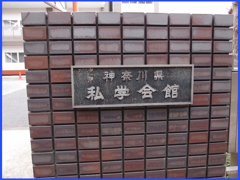 内山岩太郎