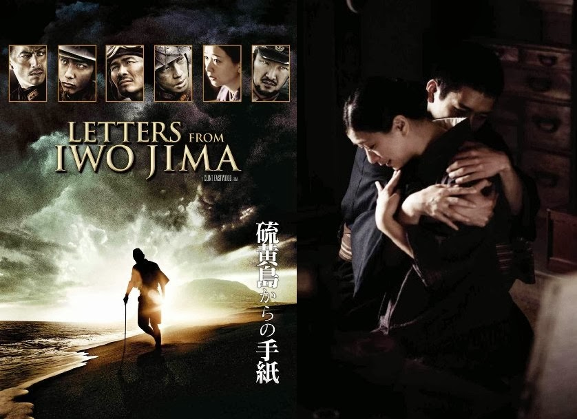 Film Letters from Iwo Jima (2006)