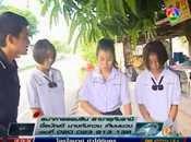 ยายเล็กวัย 71 ป่วยหาเลี้ยงหลาน 3 คน