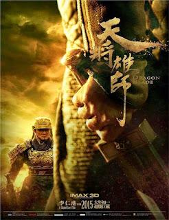 Tian jiang xiong shi (Dragon Blade) (2015)