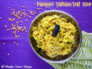 paruppu-satham-dal-rice