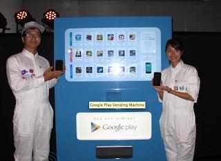 Google Play Vending Machines