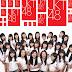 JKT48 - Beginner [Single]