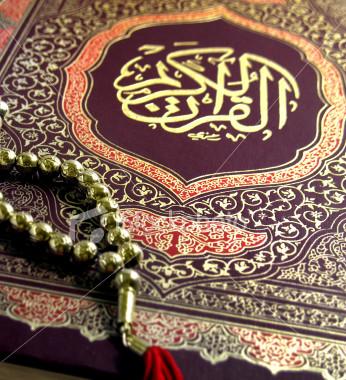كيفية نزول القرآن الكريم