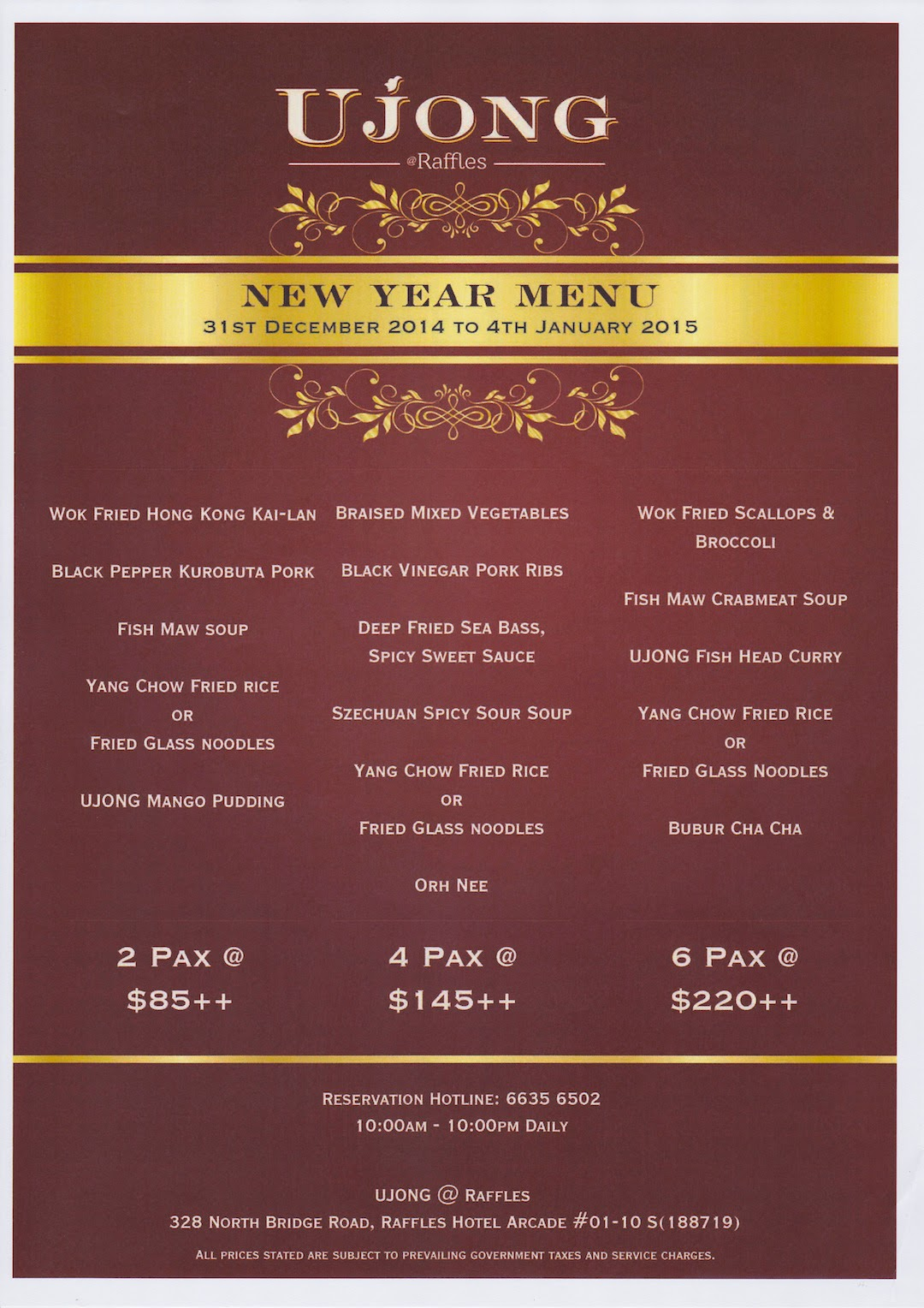 New Year Menu