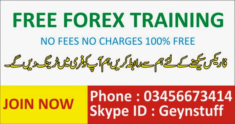 Learn forex in hindi