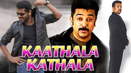 Poster Of Kaathala Kathala In Hindi Dubbed 300MB Compressed Small Size Pc Movie Free Download Only At worldfree4u.com