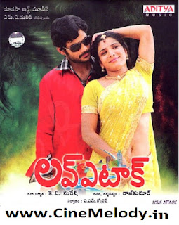 Love Attack Telugu Mp3 Songs Free  Download -2012