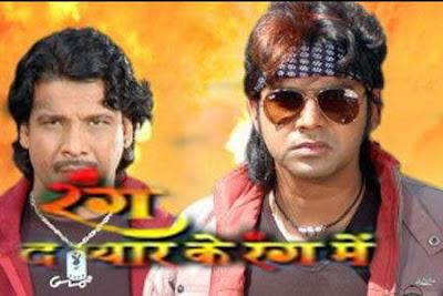 Ankhiyan Se Tohra Hum Song Lyrics - Rang Da Pyar Ke Rang Me (2013)