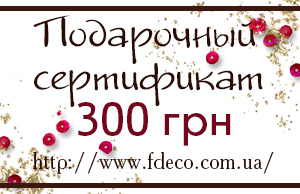 http://fdecor.blogspot.ru/2014/12/blog-post_11.html