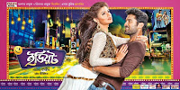 naw kolkata movies click hear..................... Idiot+bengali+film+%25282%2529