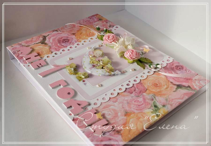 Книга пожеланий для девочки на 1 годик, розовая с цветочками и объемными картинками.