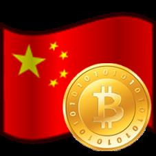 China_btc.png