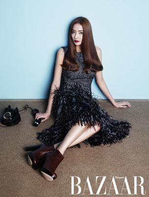 Han Chae Young Harper's Bazaar Magazine December 2012