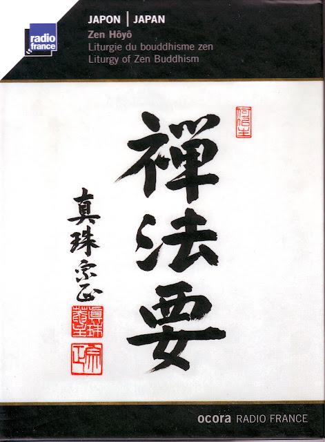 Zen hoyo