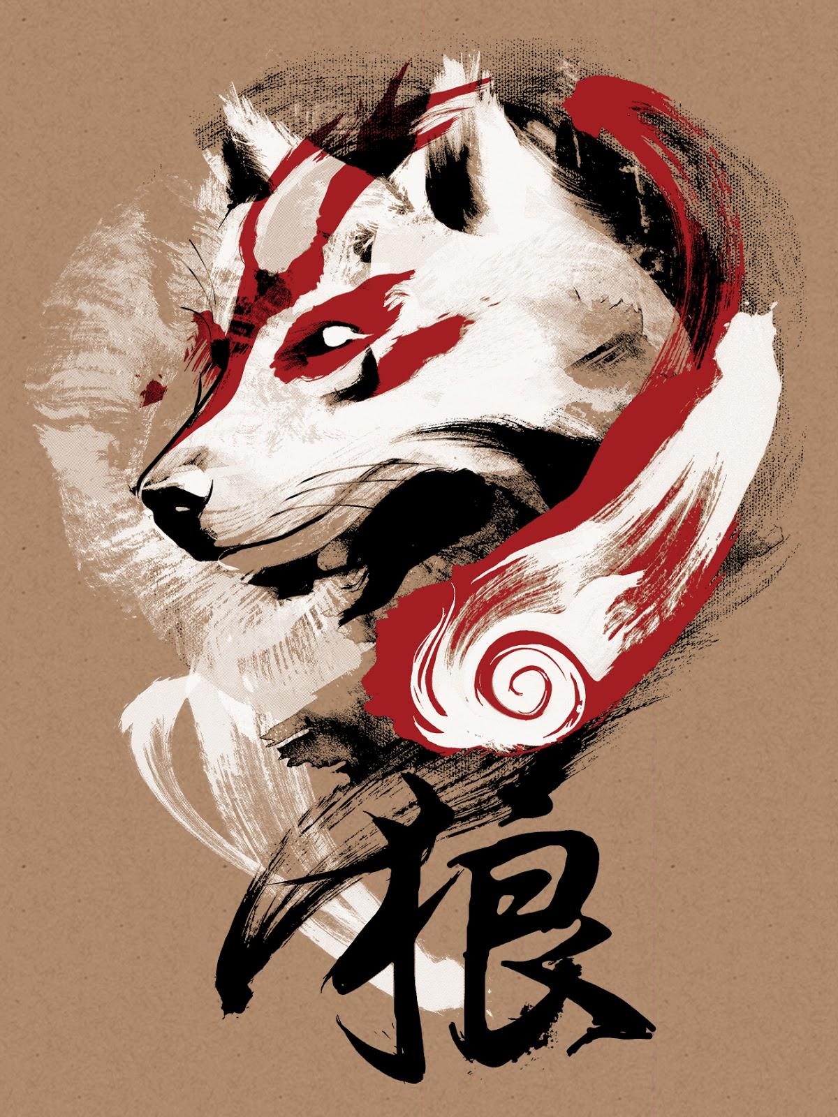 The geeky nerfherder cool art 39 wolf 39 by jimiyo for Cool art design ideas