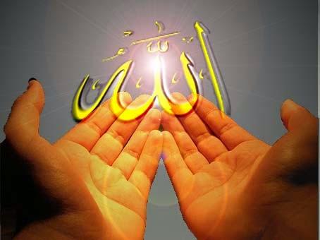 Doa dan Manfaatnya