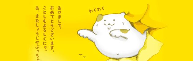 mini-わくわく | とにかくかわいい無料の日本語フリーフォント
