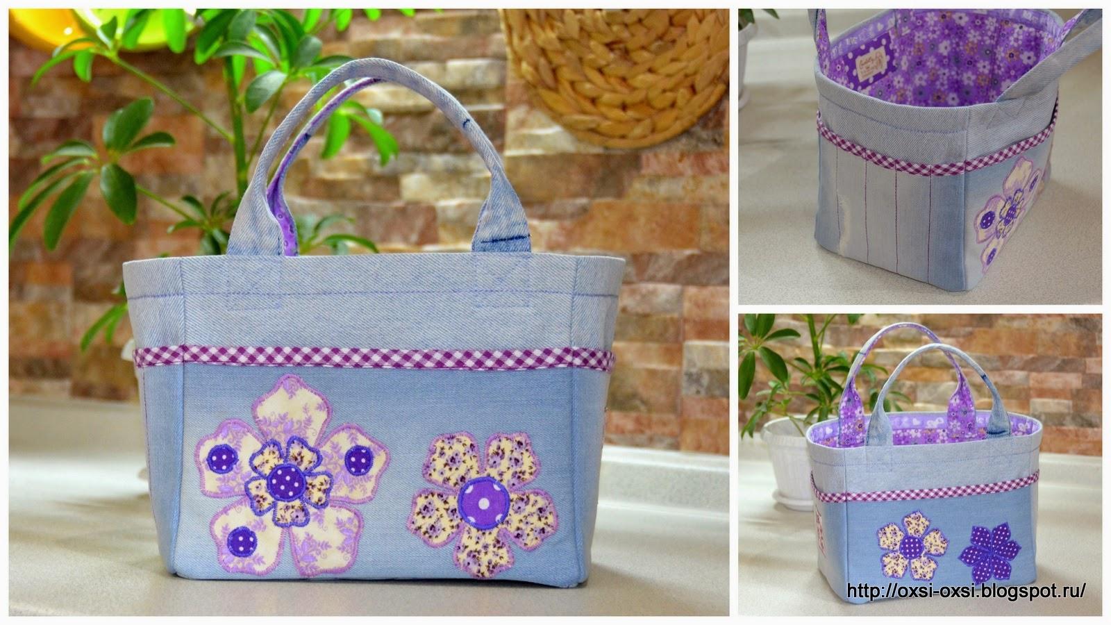 needlework bag, сумка для рукоделия, вязание, аксессуары