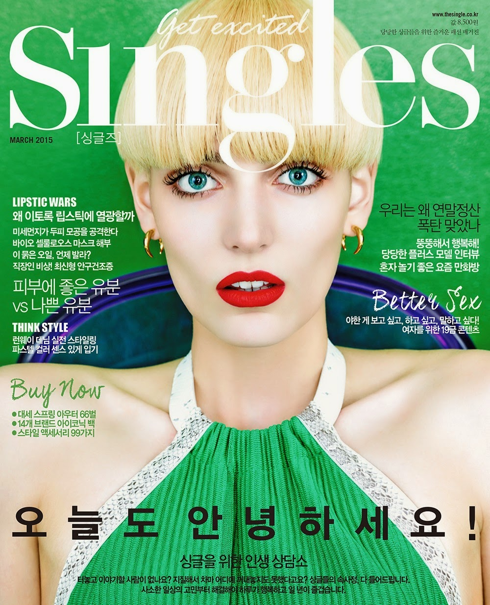 Fashion Model @ Zuzanna Bijoch - Singles Korea March 2015