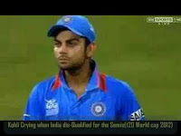 virat lost control of his feelings after india lost semifinal spot to pakistan in T 20 world cup