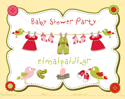 eimaipaidi.gr-baby shower party-πρόσκληση-1