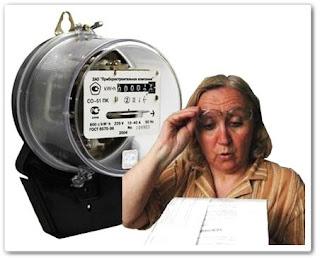 Видео Как платить меньше за электричество