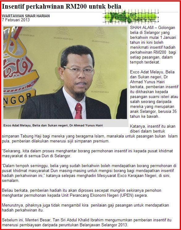 Insentif RM200 Jika Berkahwin di Selangor