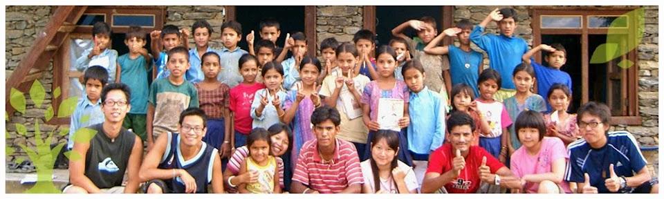 South Sikkim NGO Center | Sudesh Kumar Foundation, India - Mother NGO in Sikkim