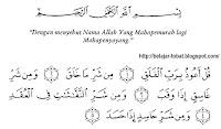Tafsir dan Makna Kandungan Surah Al-Falaq