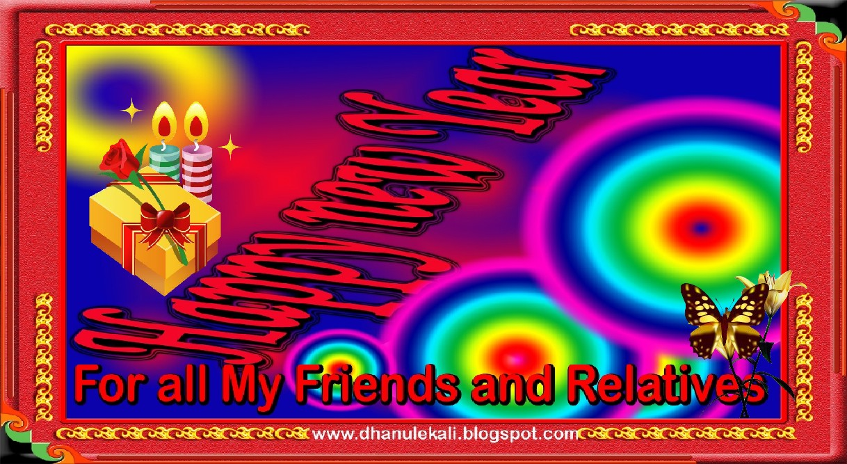Dhanulekali New Year Greeting Cards For New Year 2071 New