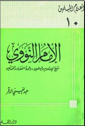 kitab kuning bahasa sunda pdf