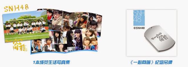 http://1.bp.blogspot.com/-EvEJauOuaWY/U2iKGLKxCTI/AAAAAAAACoo/-Qtuq7ZZz1E/s1600/jp01.jpg