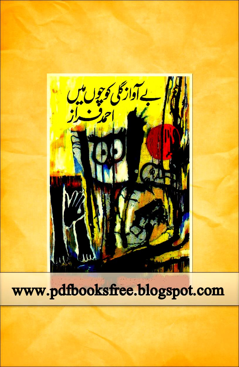 Urdu Poetry Ahmed Faraz Pdf an Urdu Poetry Book in Pdf