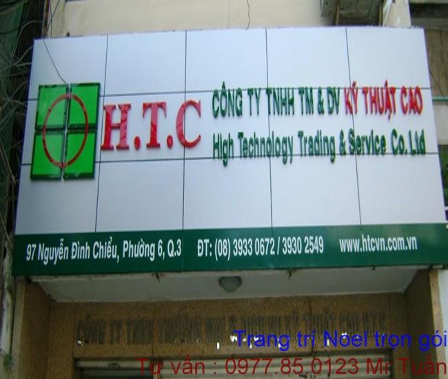 http://3.bp.blogspot.com/-p4OF33az87s/VmL9-FfelMI/AAAAAAAAASQ/fhH6oRypbkA/s1600/hang-rao-cong-trinh-bds.jpg