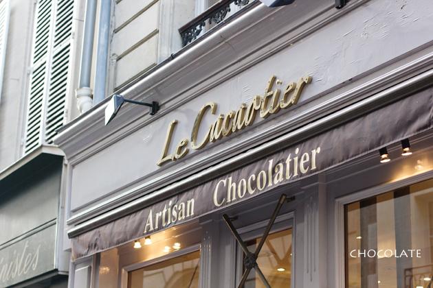 le cacaotier chocolaté paris