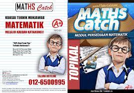 Koleksi Kertas Soalan Peperiksaan Percubaan Matematik UPSR SJK(C) 2013