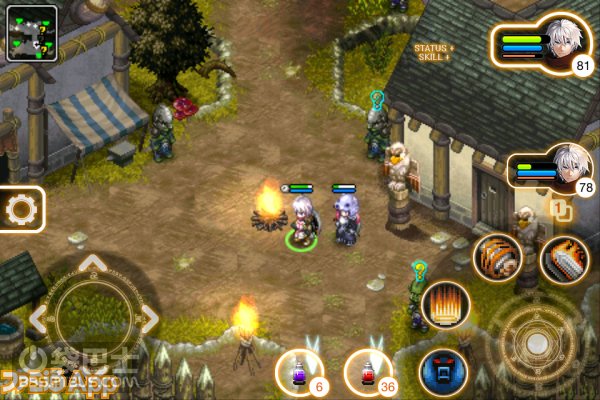 Game rpg offline android terbaik 2015 gratis