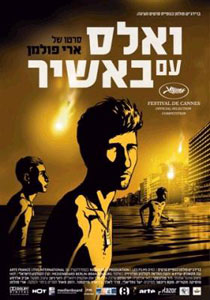 Poster original de Vals con Bashir